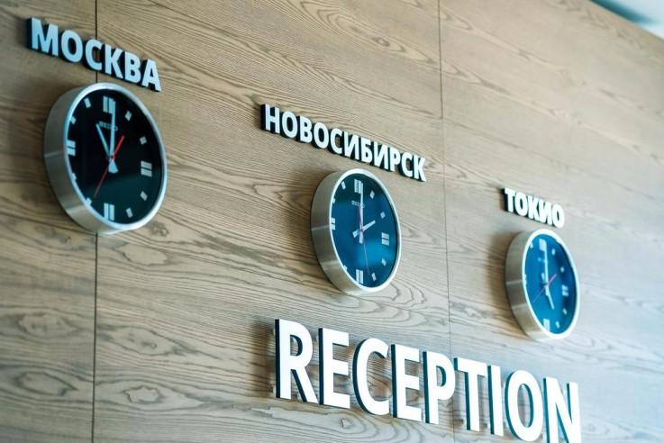 Pogostite.ru - Скайэкспо - Skyexpo #3