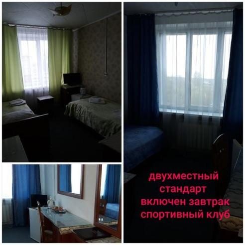 Pogostite.ru - Бирюса #7