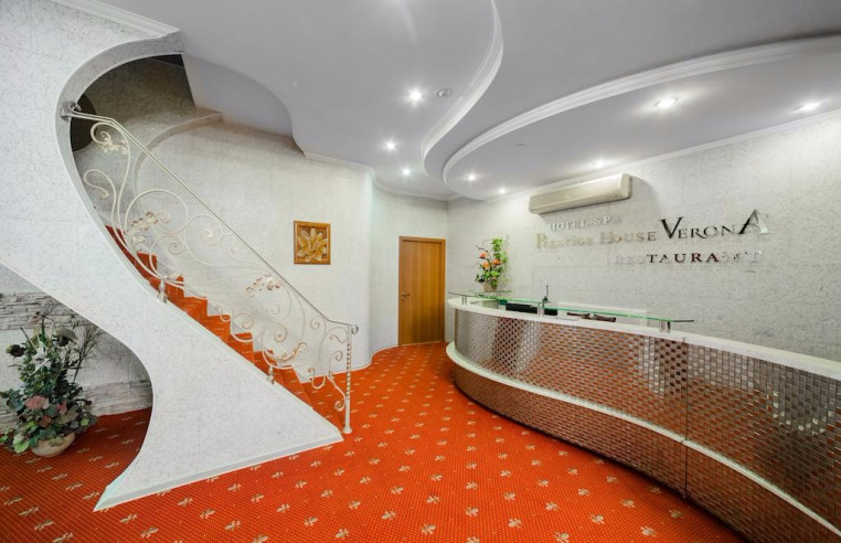Pogostite.ru - Prestige House Verona | Казань | С завтраком | Парковка #2