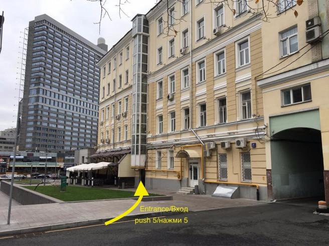 Pogostite.ru - Томас | Москва | м. Смоленская #2