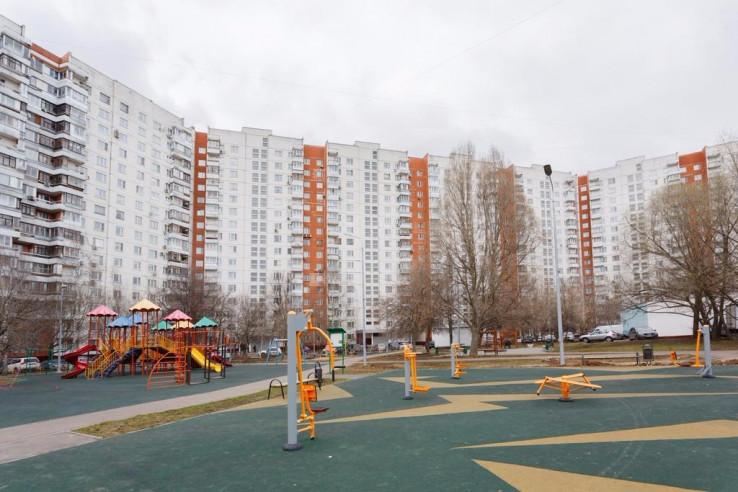 Pogostite.ru - Брусника  Беляево | м. Беляево #1