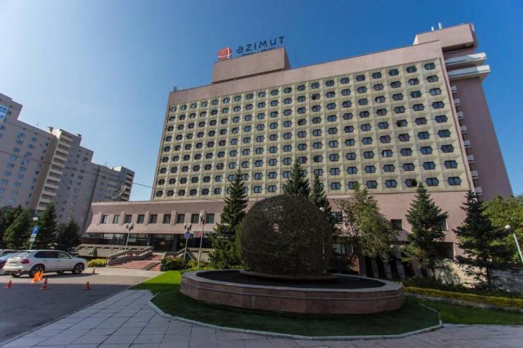 Pogostite.ru - АЗИМУТ ОТЕЛЬ СИБИРЬ #2