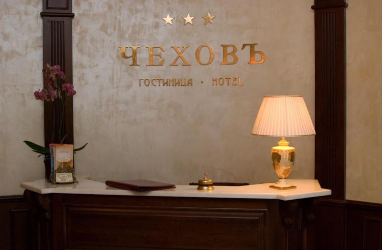 Pogostite.ru - Чеховъ | Ектеринбург | м. Геологическая | Дендрологический парк #4