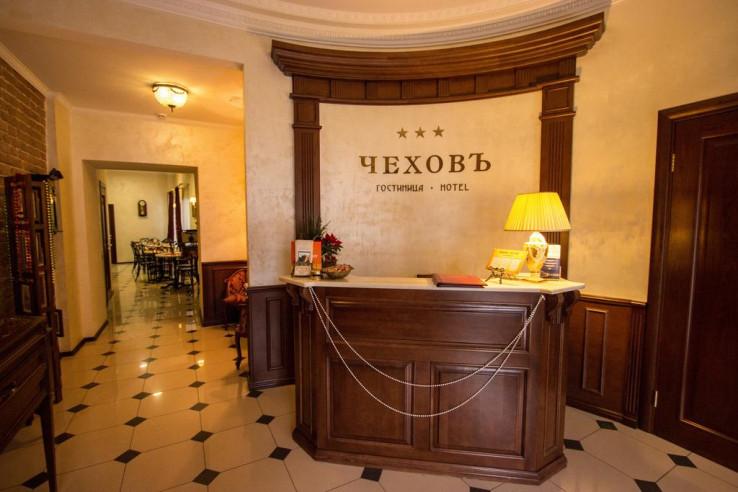 Pogostite.ru - Чеховъ | Ектеринбург | м. Геологическая | Дендрологический парк #3