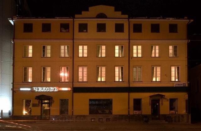 Pogostite.ru - Чеховъ | Ектеринбург | м. Геологическая | Дендрологический парк #1