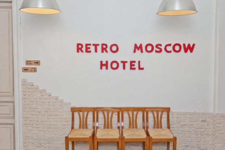 Pogostite.ru - Ретро на Курской #8