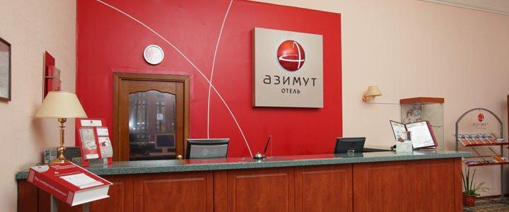 Pogostite.ru - АЗИМУТ Отель (г. Самара, центр) #2