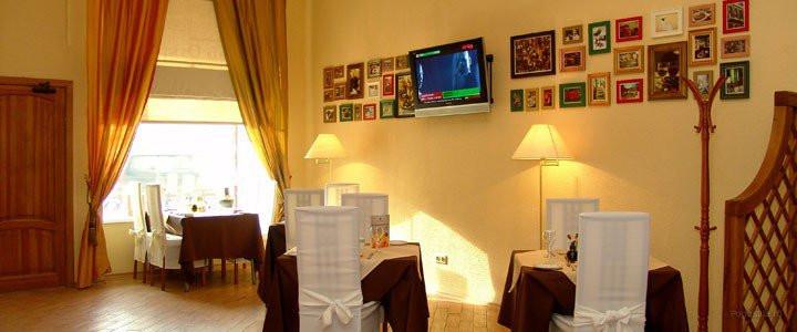 Pogostite.ru - АЗИМУТ Отель (г. Самара, центр) #3