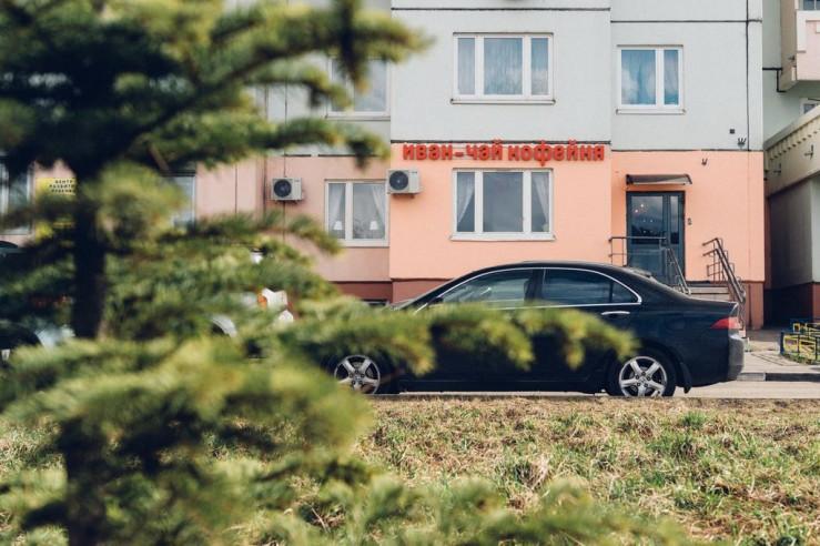 Pogostite.ru - Иван Чай | Москва | м. Коломенская | Парковка #1