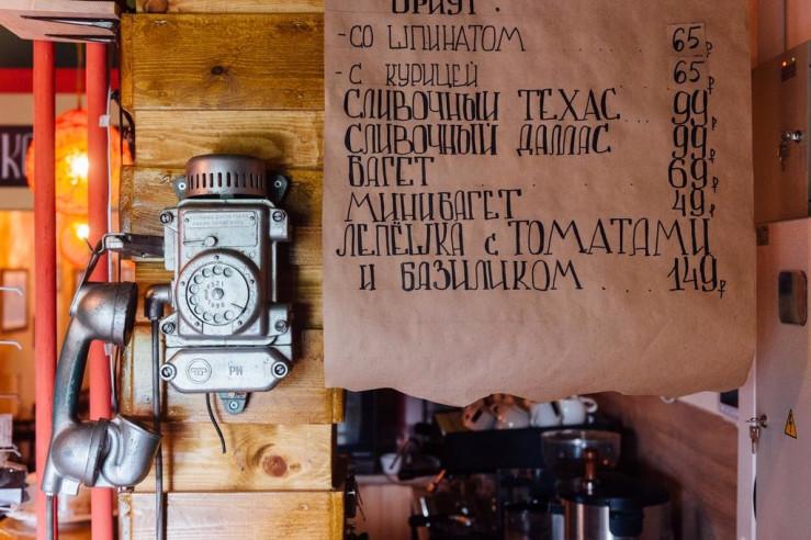 Pogostite.ru - Иван Чай | Москва | м. Коломенская | Парковка #6