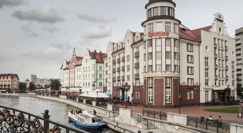 Pogostite.ru - ГЕЛИОПАРК КАЙЗЕРХОФ - HELIOPARK Kaiserhof | СПА-центр | Бассейн | Джакузи #1