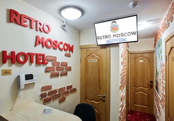 Pogostite.ru - Ретро Москва на Курской | Retro Moscow on Kurskaya | Москва | м. Курская | Wi-Fi #1