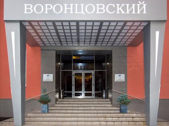 Pogostite.ru - Воронцовский | м. Крестьянская Застава | Пролетарская | С завтраком #2