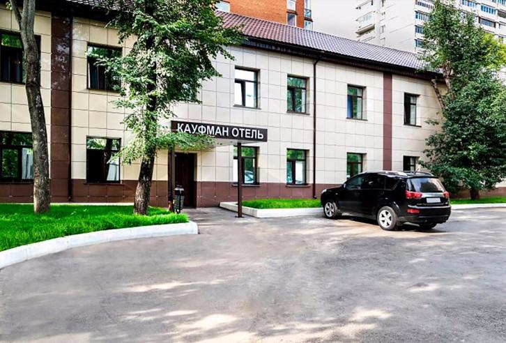 Pogostite.ru - Кауфман | м. Бауманская | С завтраком #2