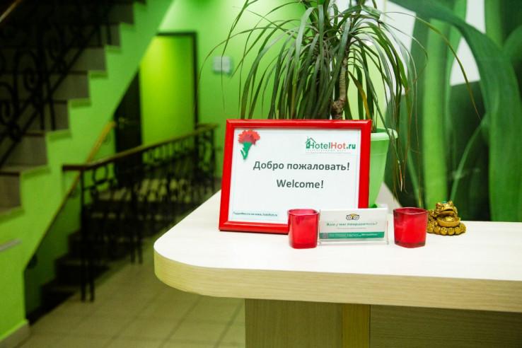 Pogostite.ru - ХотелХот Белорусский вокзал #3