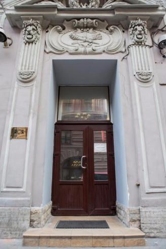 Pogostite.ru - Гостиный дом на Невском #2
