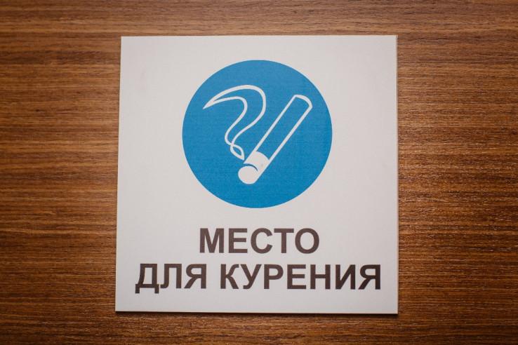 Pogostite.ru - Теремок Московский | Тверь | Парковка #21
