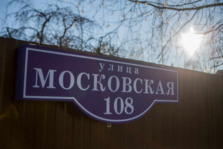 Pogostite.ru - Теремок Московский | Тверь | Парковка #8