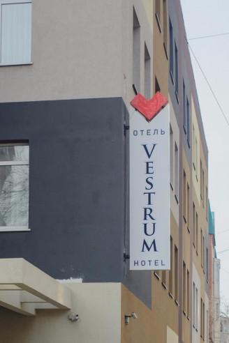 Pogostite.ru - Веструм - Vestrum #2