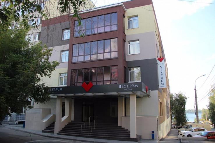 Pogostite.ru - Веструм - Vestrum #45