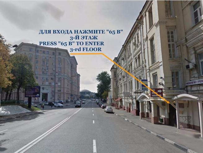 Pogostite.ru - CAPSULA - КАПСУЛА Капсульный отель | м. Таганская, Марксистская | Парковка #2