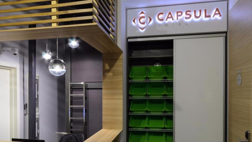 Pogostite.ru - CAPSULA - КАПСУЛА Капсульный отель | м. Таганская, Марксистская | Парковка #33