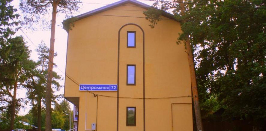 Pogostite.ru - Мини-отель на Центральной 72 | Видное | Парковка #3