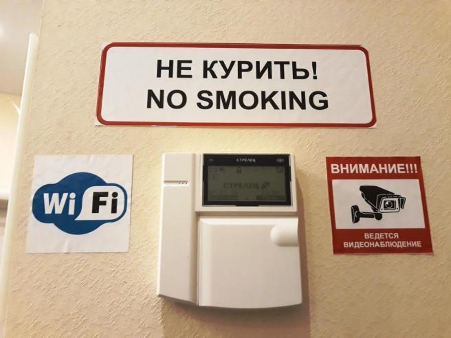 Pogostite.ru - Остоженка 47 | Москва | м. Парк Культуры | Парковка #3