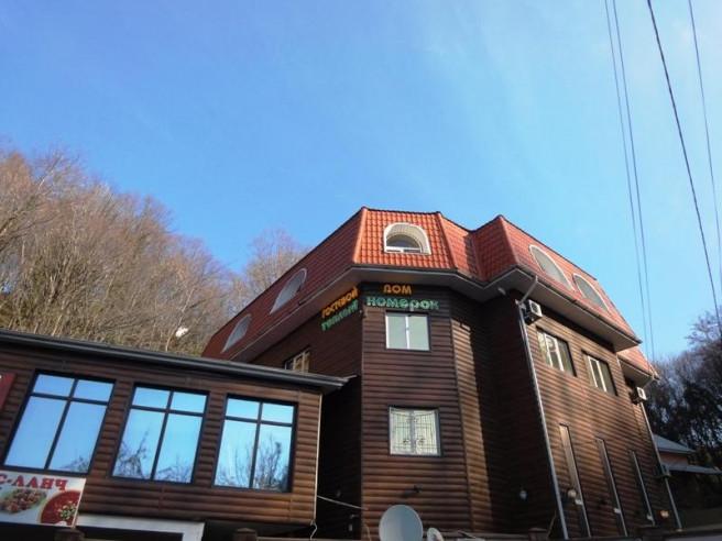 Pogostite.ru - Гостевой дом Теплый Номерок | Туапсе | Парковка #3