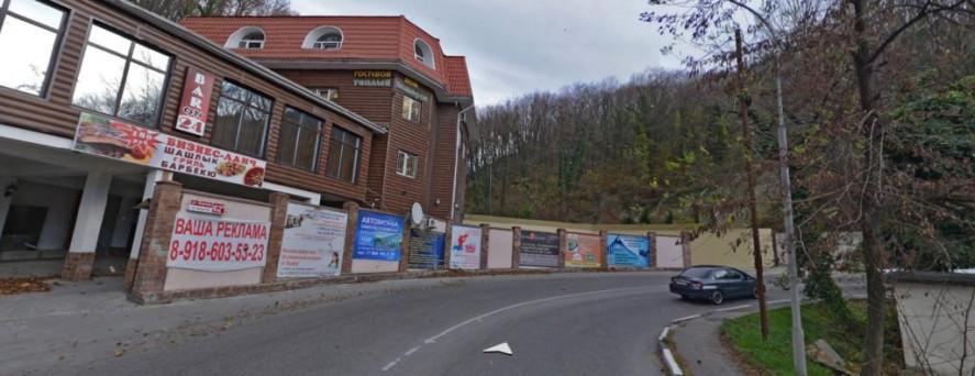 Pogostite.ru - Гостевой дом Теплый Номерок | Туапсе | Парковка #4
