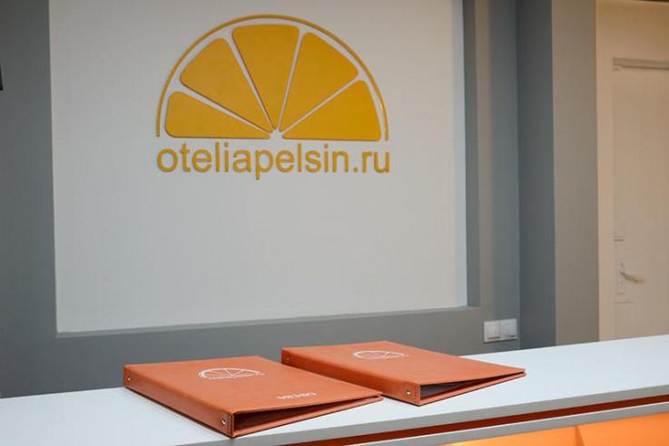 Pogostite.ru - Апельсин на Юго-Западной | м. Юго-Западная #2