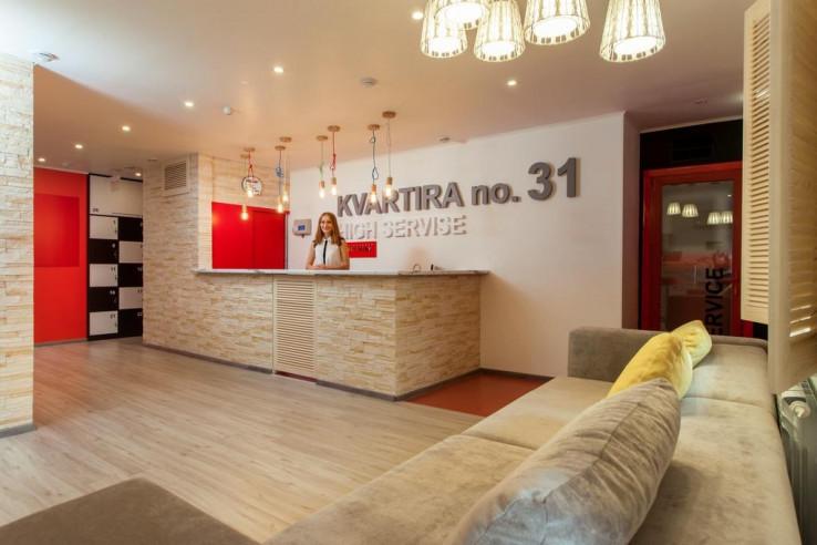 Pogostite.ru - Квартира 31 | Белгород | Парковка #1
