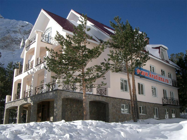 Pogostite.ru - Балкария | Поляна Азау | Парковка | Катание на лыжах #1