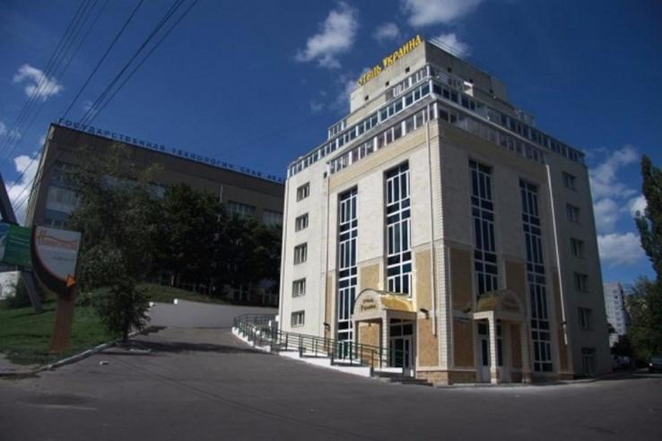 Pogostite.ru - Украина #1