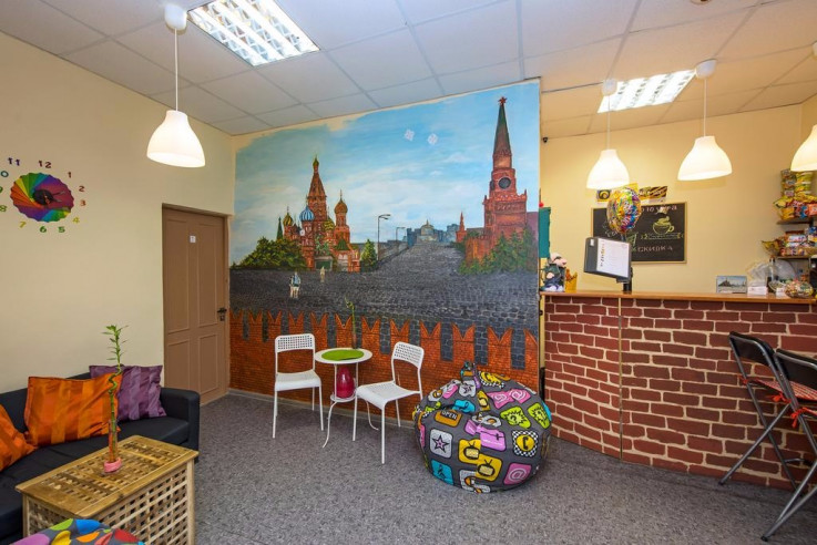 Pogostite.ru - Red Kremlin | Москва | м. Александровский сад | Wi-Fi #1