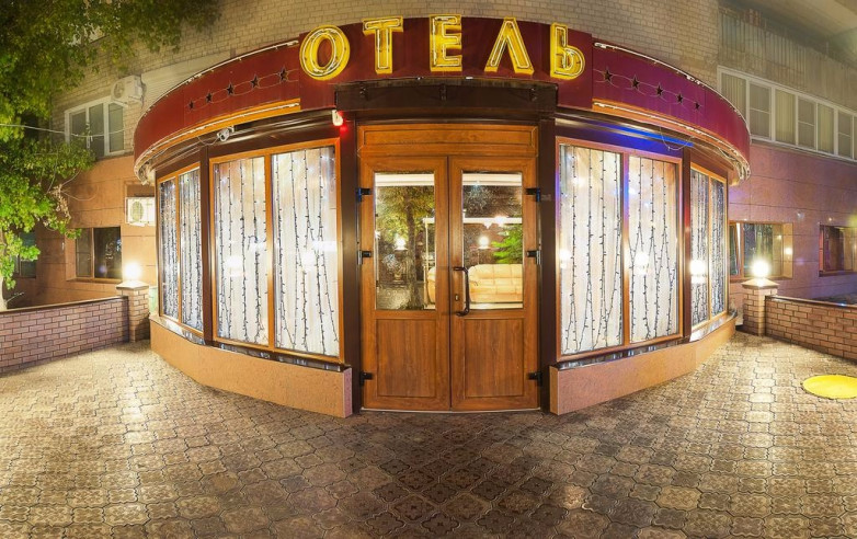 Pogostite.ru - Каштан | Волгоград | Парковка #1