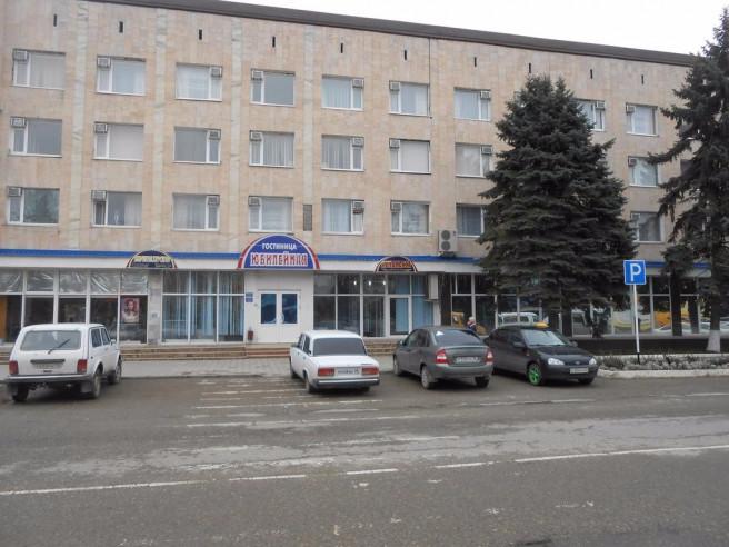 Pogostite.ru - Юбилейная | Георгиевск | Центр #1