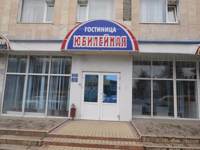 Pogostite.ru - Юбилейная | Георгиевск | Центр #2
