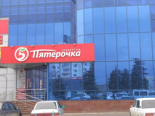 Pogostite.ru - Юбилейная | Георгиевск | Центр #45