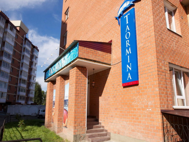 Pogostite.ru - Таормина | Иркутск | Парковка #1