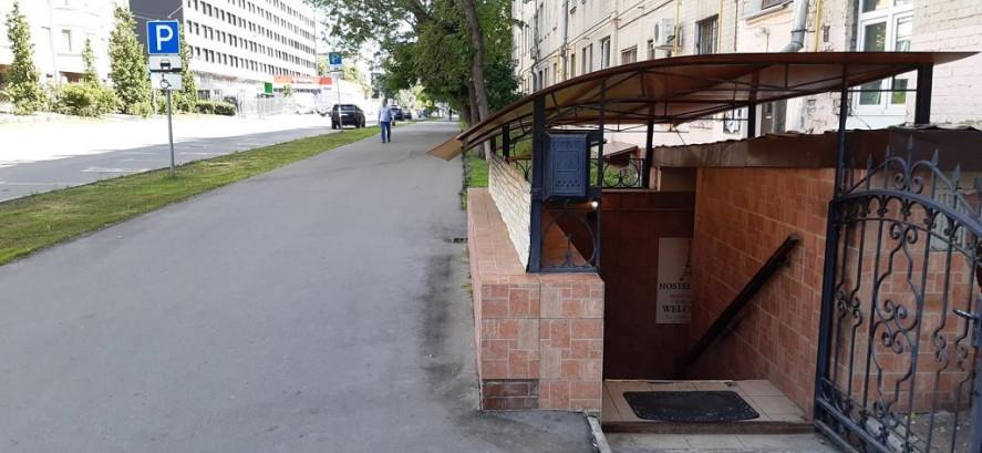 Pogostite.ru - ПАРИЖ | м. Бауманская | Парковка #1