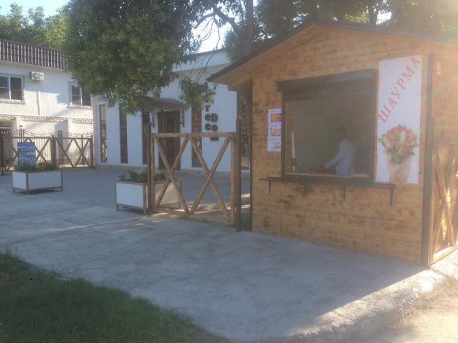 Pogostite.ru - FREEDOM | Пицунда | 45 км от Адлера #4
