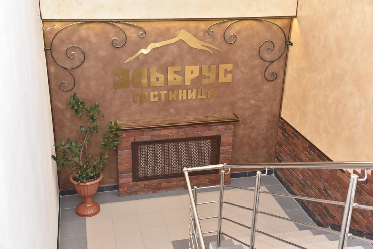 Pogostite.ru - Эльбрус   Чебоксары   Парковка #2