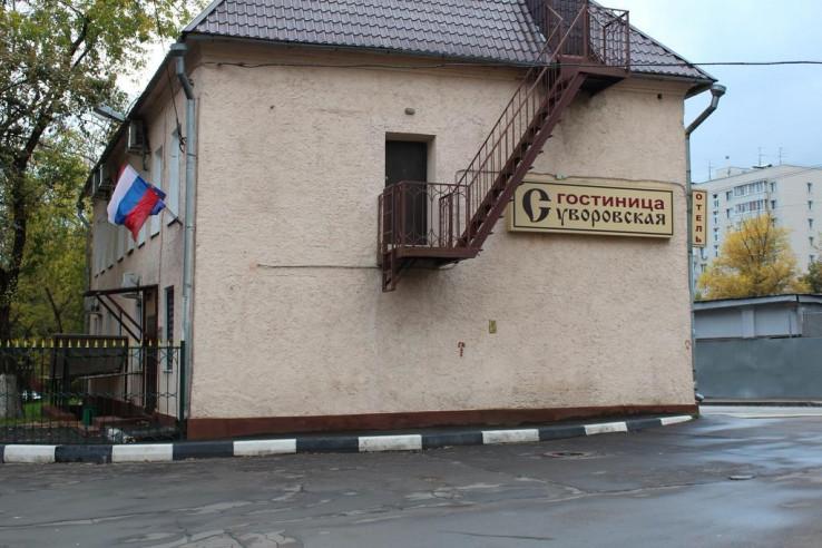 Pogostite.ru - СУВОРОВСКАЯ - хорошие номера (ВАО, Электрозаводская, Преображенская площадь) #8