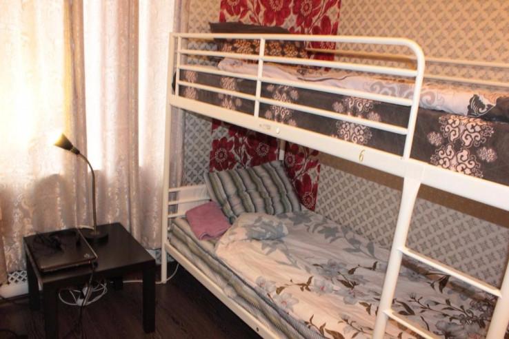 Pogostite.ru - Fresh Hostel на Арбате | Москва | м. Арбатская | парковка #14
