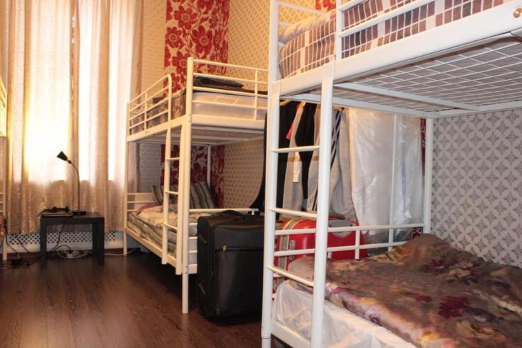 Pogostite.ru - Fresh Hostel на Арбате | Москва | м. Арбатская | парковка #16