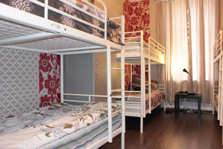 Pogostite.ru - Fresh Hostel на Арбате | Москва | м. Арбатская | парковка #19