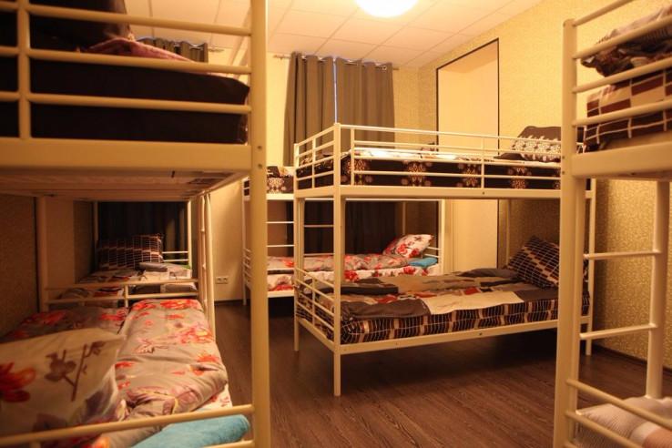Pogostite.ru - Fresh Hostel на Арбате | Москва | м. Арбатская | парковка #7