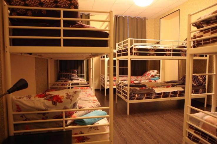 Pogostite.ru - Fresh Hostel на Арбате | Москва | м. Арбатская | парковка #11