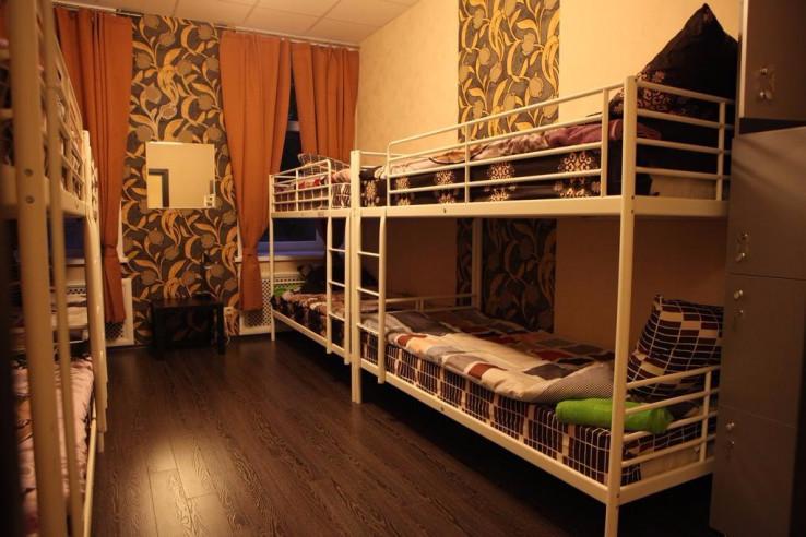 Pogostite.ru - Fresh Hostel на Арбате | Москва | м. Арбатская | парковка #17